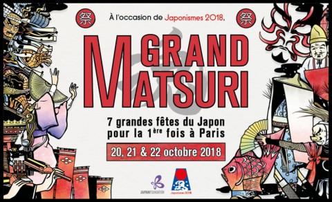 Grand Matsuri 2018 jardin d'acclimatation