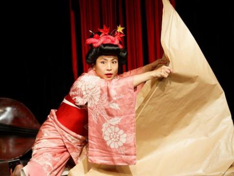 Princesse Monokini - Origami Dancing